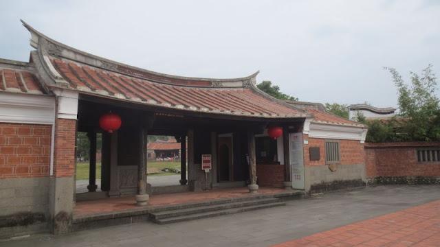 Lin An Tai, Taipei - Eingangsbereich