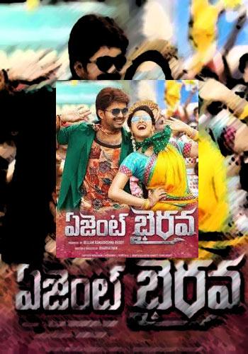 Bhairava- Telugu Hindi Dubbed 480p HDRip 350MB Poster