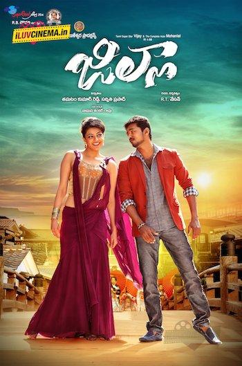 Jilla (2015) Telugu Full Movie