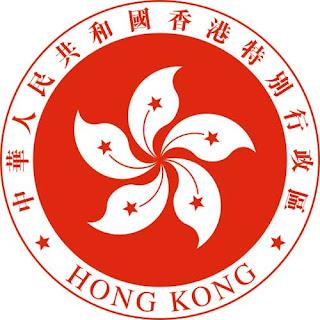 Gambar Lambang Negara Hong Kong