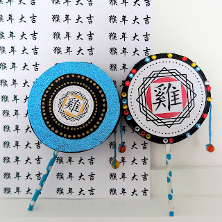 Chinese New Year spin drum