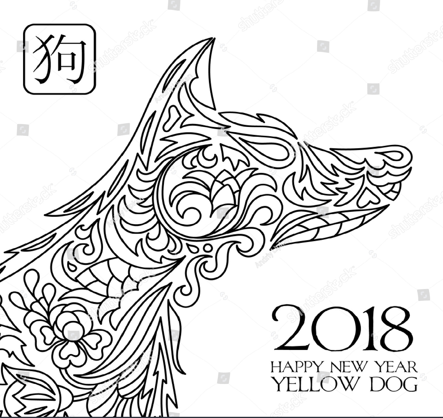 Gambar Imlek Tahun Baru China Cina Terbaru Lainnya