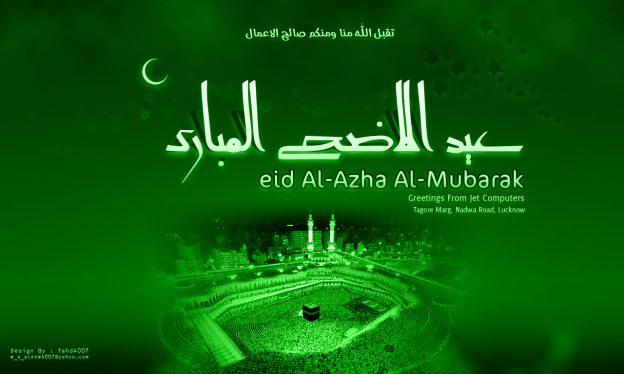 eid-al-adha-picture-simages
