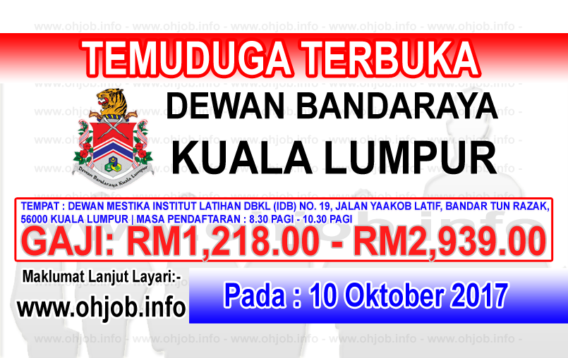Jawatan Kerja Kosong DBKL - Dewan Bandaraya Kuala Lumpur logo www.ohjob.info oktober 2017