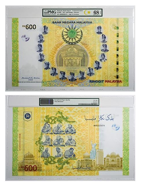 world's largest banknote