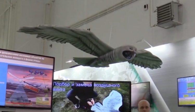 Αυτή η «κουκουβάγια» είναι το νέο drone των ρωσικών δυνάμεων (Βίντεο)