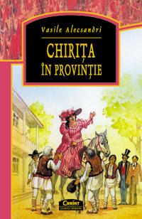 chirita-in-provintie-1