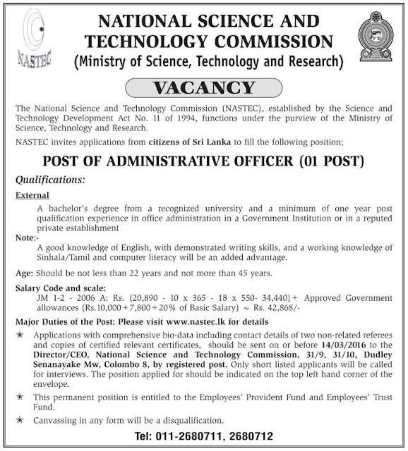 Vacancies - Administrative Officer - National Science & Technology Commission - Ministry of Science, Technology & Research