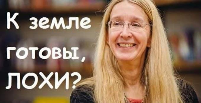 Здобуткы майдану: Рада одобрила медицинский геноцид украинцев