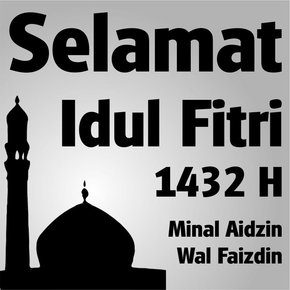 Macam Ucapan Hari Raya Idul Fitri: Desain Kartu Ucapan Selamat Idul Fitri 1432 H