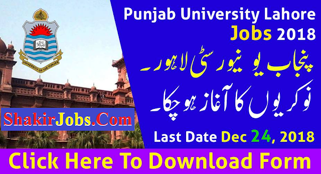 punjab university lecturer jobs 2018 punjab university job advertisement 2018 punjab university job vacancies punjab university jobs 2018 junior clerk punjab university latest jobs 2018 punjab university job application form punjab university jobs 2018 junior clerk university of the punjab (pu)