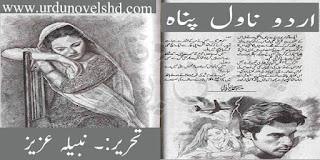 Panah Urdu Novel by Nabeela Aziz