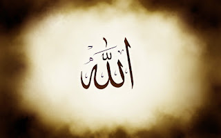 SYAFAAT hanya milik ALLAH TA'ALA