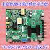 TP.MS628.PB803 Smart LED TV Board PDF Free Download