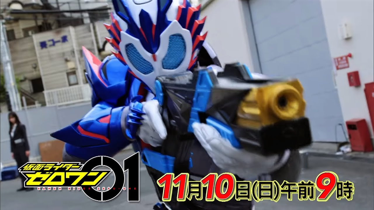 download kamen rider zero-one episode 10