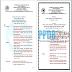 Contoh Proposal dan SK PPDB 2016 Lengkap dengan Lembar Pengesahan