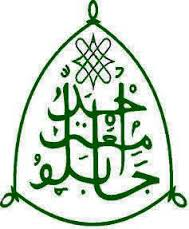 ABUU Zaria Direct Entry(DE) Admission Requirements Into Education And How TO Apply