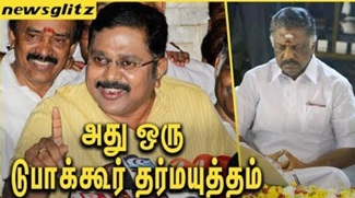 TTV Dinakaran Comments on OPS Dharmayutham | Latest News