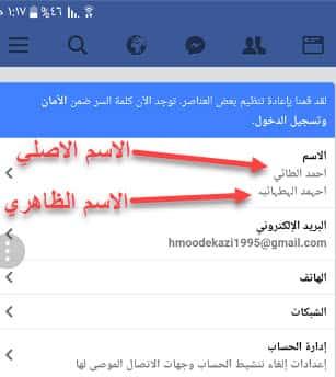 اسماء مزخرفة,اسمك مزخرف للفيس بوك,اسماء مزخرفة يقبلها فيسبوك,زخرفة أحترافية,اسماء مزخرفة عربي.زخرفة اون لاين