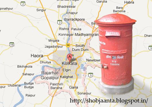 Reader Zip Code Map.Kolkata Calcutta Pin Codes Zip Codes Names And Location Of Post