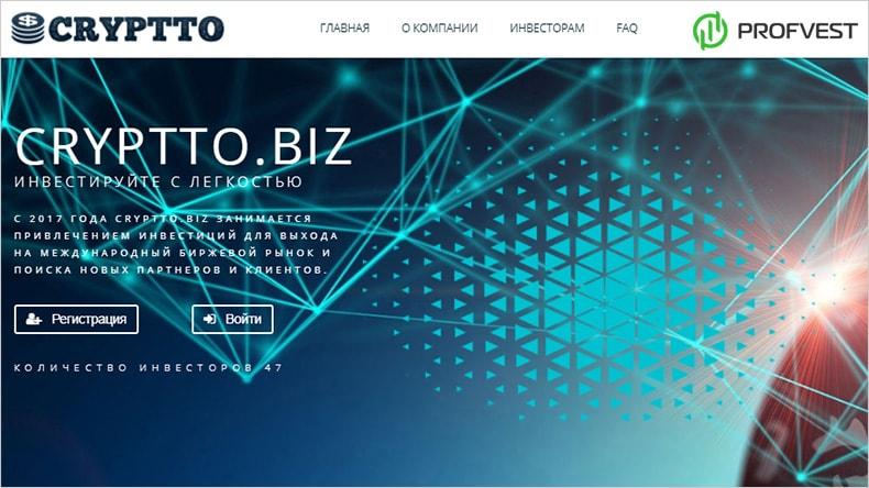 Cryptto обзор и отзывы HYIP-проекта