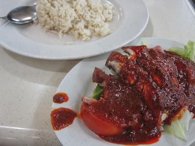 Mr Teh Tarik, sambal nasi ayam
