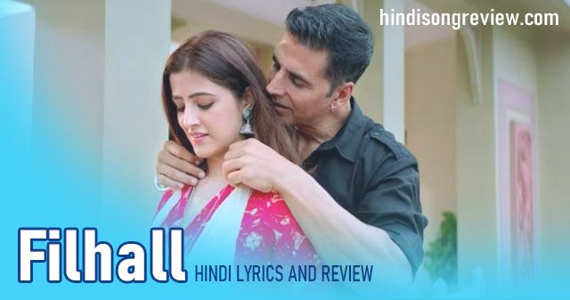 filhall-ke-tera-ho-jaaun-lyrics-in-hindi