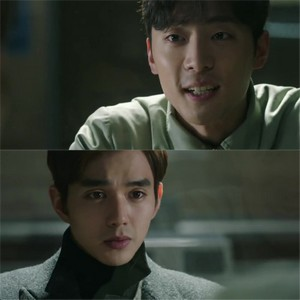 Sinopsis Remember War of the Son episode 16 part 1