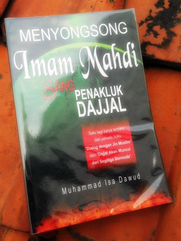 Ebook Muhammad Isa Dawud