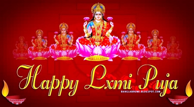 maa-laxmi-hd-photo-download