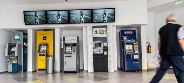 Αλλαγές στα capital controls για όσους έχουν ακόμα λεφτά.