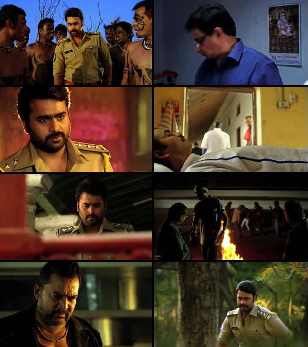 Dangerous Officer 2016 Hindi Dubbed 480p HDRip