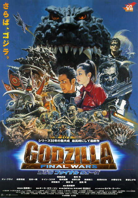 Godzilla: Final Wars (2004) ταινιες online seires oipeirates greek subs