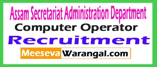 Assam Secretariat Recruitment 2017