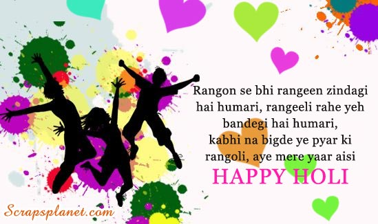 Happy Holi Animated Greetings