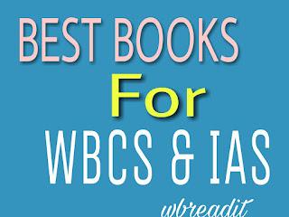 Best Books for WBCS Exam |  Books for WBCS Exam 2018