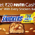 Paytm Snickers Offer– Get Rs 20 Paytm Cash on Snickers worth Rs 40