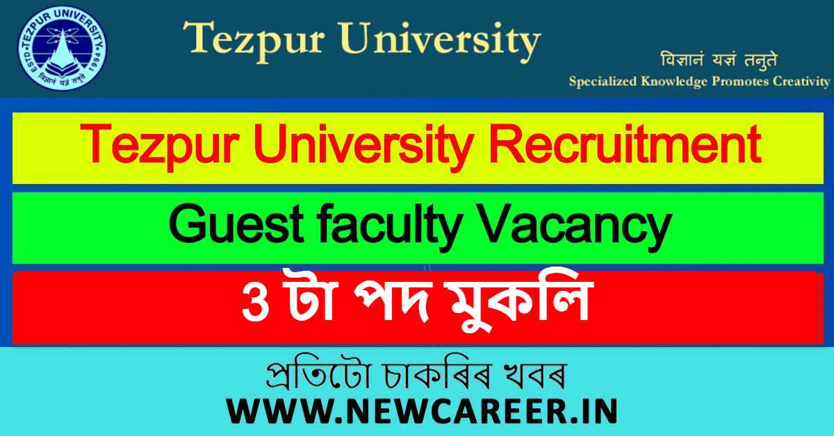 Tezpur University Recruitment 2020: Apply for 3 Guest faculty Vacancy