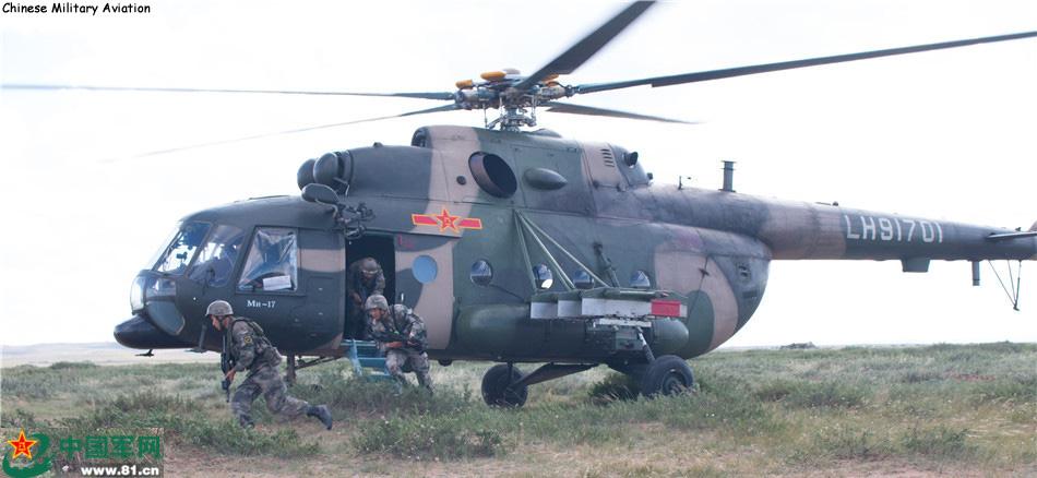 China's army Mi-17-1