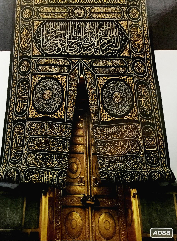jual dinding wallpaper huruf arab