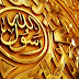 Enam Ratus Ribu Kalimat Wasiat Rasulullah untuk Ali bin Abi Thalib