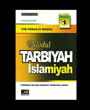 Modul Tarbiyah Islamiyah