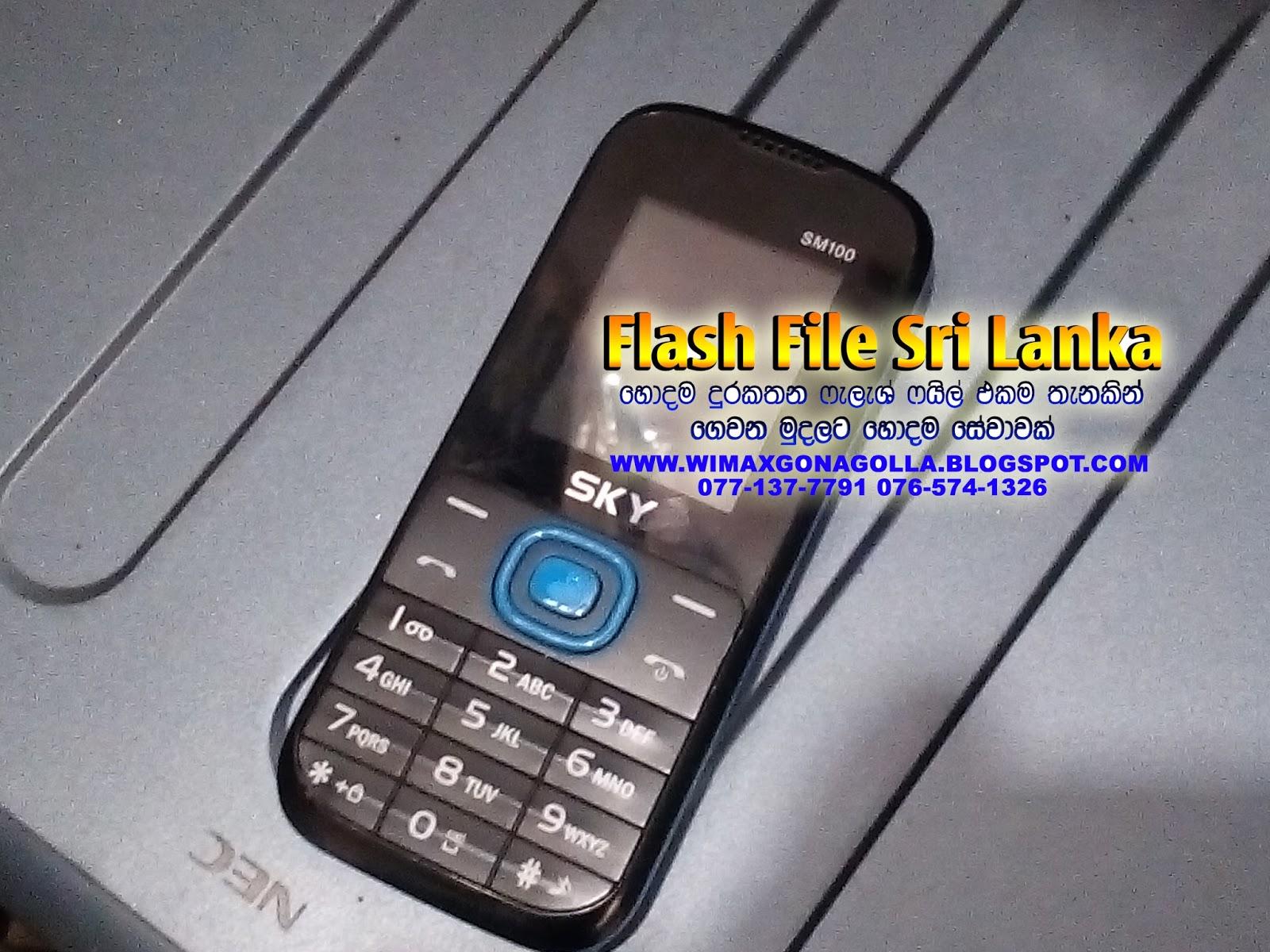 Flash File SriLanka : SKY SM100 SPD6531 Flash File