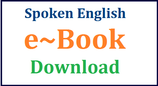 Simple English Grammar to improve our Fluency-Spoken English e-Book | e-Books for Spoken English Download | Download English e-books to get English Fluency in English | English Grammar for Spoken English | Easy way to learn English | Easy way for Spoken English | Download English Spoken English Book simple-english-grammar-to-improve-our-fluency-download-e-book