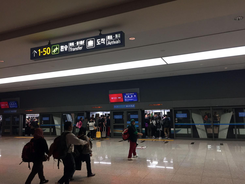 Dari Bandara Incheon Ke Seoul Naik Kereta Atau Bus Beyond Vacation