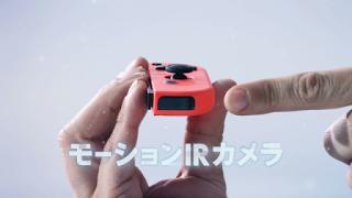 Nintendo's Joy Con controller contains motion tracking camera, other tricks