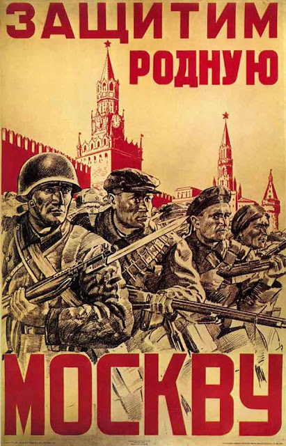 Soviet Propaganda Poster, 7 November 1941 worldwartwo.filminspector.com