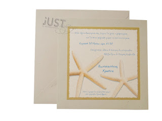 invitations for summer wedding with starfish