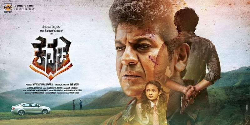 Kavacha Box Office Collection Poster