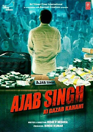 Ajab Singh Ki Gazab Kahani 2017 Hindi Movie Download